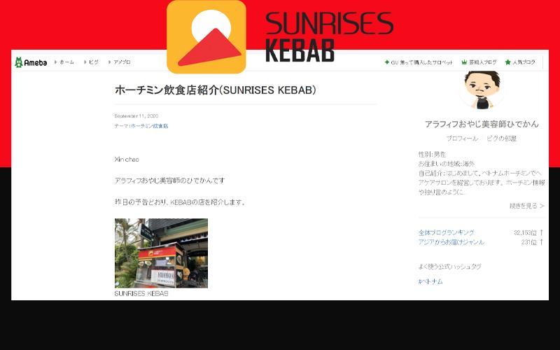 Báo Nhật Bản review bánh mì SUNRISES KEBAB